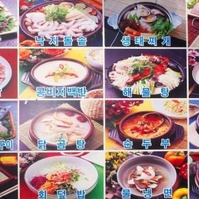 Yummy Seoul